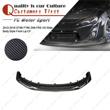 Car Accessories Carbon Fiber VS Wide Body Style Front Lip Fit For 2012-2016 GT86 FT86 ZN6 FRS Front Bumper Lower Splitter Lip