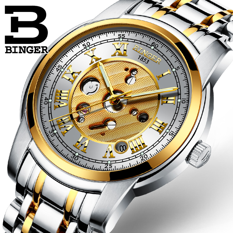 Wrist Watches Male Relogio 2017 Switzerland Men Watches Automatic Mechanical Binger Luxury Brand Men's Watch Skeleton B1159G-4 luxury brand watches for men binger dress watch casual crystal automatic wrist steel wristwatch relogio feminino reloj