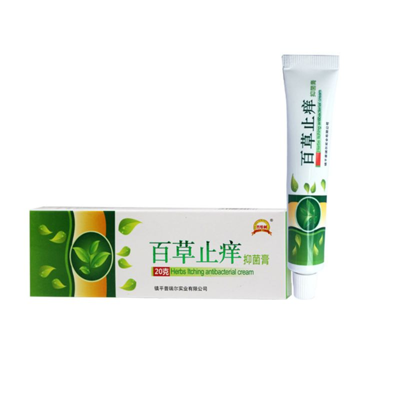 20g Natural Herbal Antibacterial Anti-Itch Cream For Allergies Dermatitis Pruritus Psoriasis Ointment Skin External Use Balm