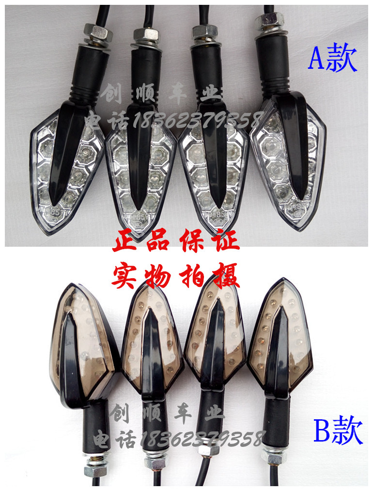 Horizon Motorcycle Sports Car Parts Turn Signal Turning Lights Direction Lights Side Lights Led To Assure Years Of Trouble-Free Service