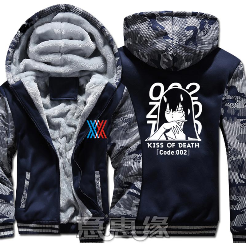 New Winter Warm DARLING in the FRANHoodies Anime  Hooded Coat watch dogs Thick Zipper cardigan Jacket Sweatshirt-in Hoodies & Sweatshirts from Men's Clothing    1