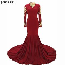 32646496485f JaneVini 2019 Mermaid Burgundy Dress for Bridesmaid High Neck Long Sleeves  Gold Appliques Satin Elegant African Women Prom Gowns