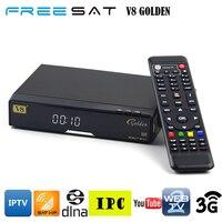 Свободно сел V8 Goledn спутниковый ресивер DVBS2 DVBT2 dvbc Поддержка IP ТВ WI-FI веб-ТВ HD цифровой mpeg4 h.264 ТВ коробка Поддержка DLNA
