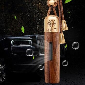 Auto Lufterfrischer Holz Feste Balsam Anhänger Parfüm Diffusor Autos