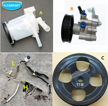 Резервуар для гидроусилителя руля Geely Emgrand 7 EC7 EC715 EC718 Emgrand7 E7, EC7-RV, масляный бак для автомобильного гидроусилителя руля