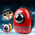 2017 hot sale Space Capsule Shaped Pet Carrier Breathable pet backpack pet dog outside Travel bag portable bag cat bags PA65