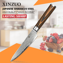 XINZUO 5″ inch Utility knife Japanese VG10 Damascus steel kitchen knife paring fruit knife with color wood handle FREE SHIPPING