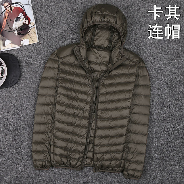 Autumn New Mens Clothes Fashion Boutique Solid Color Ultra-thin Light Comfortable Casual Hooded White Duck Down Jacket Men Coat 6