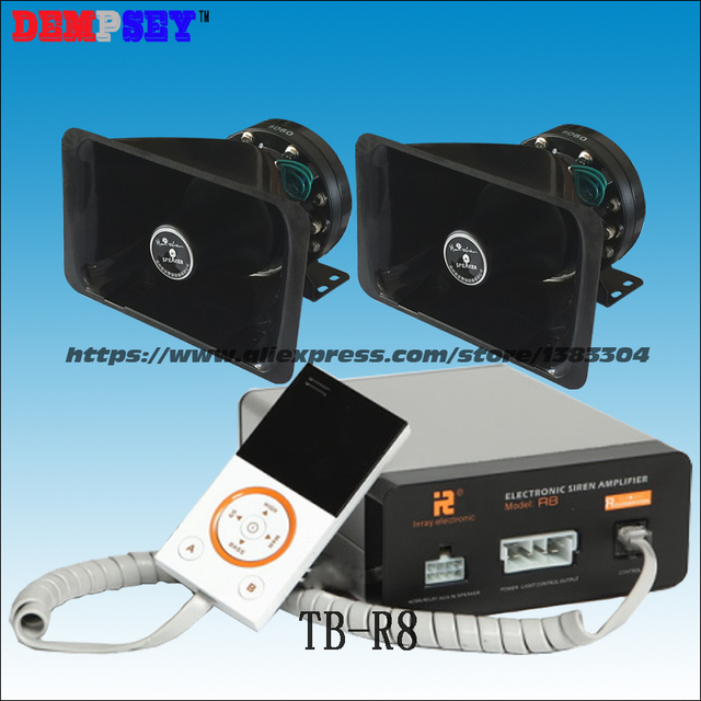 R8 wires Car alarm security system 300w alarm siren horn 150W ...