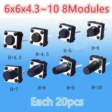 160Pcs Assorted Microปุ่มสัมผัสTouchสวิทช์ชุด6x6x4.3 ~ 10 2ขาเตาแม่เหล็กไฟฟ้าLCDซ่อม6*6