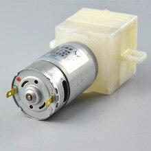 12V-24V DC household appliances micro self-priming pump output power 8.5W
