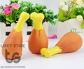 Rubber Chicken Leg Drumstick Chewing Toys for pets Dog Dog Toys Rubber Chicken Leg Dog Toy for Dogs pet chew squeaker