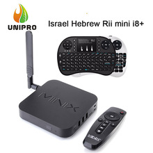 Minix neo u1 android tv box + israel hebräisch rii mini i8 + Air Maus tastatur Amlogic S905 Quad Core 2G/16G 802.11ac 2,4/5 GHz WiFi(China (Mainland))