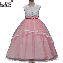 61557f23037cb Ew fleur filles robe diamant Sequin dentelle robe formelle demoiselle  d honneur mariage fille noël princesse robe de bal fête en.