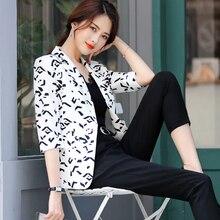 2019 spring and summer new fashion leopard print slim women