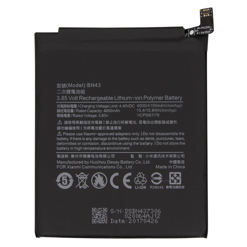 Original antirr Replacement Phone Battery For <font><b>Xiaomi</b></font> <font><b>Redmi</b></font> <font><b>Note</b></font> <font><b>4X</b></font> / <font><b>Note</b></font> 4 global Snapdragon 625 4000mAh <font><b>BN43</b></font> Phone Battery image