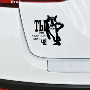 Image 3 - Three Ratels TZ 1090 15*15.4cm 1 4 pieces car sticker you go to hell if something funny  stickers auto decals
