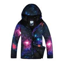 Winter Gsou brand ski jackets men snowboard skiing jacket men snow suits chaqueta esqui hombre veste ski homme ski wear wolf