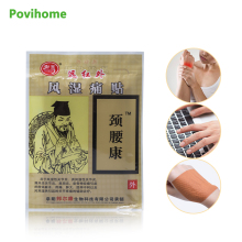 8Pcs Medical Plasters Pain Back Joint Arthritis Neck Waist Patches Chinese Plaster C1522