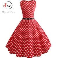 023 Dress