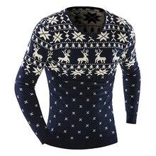 2017 Men'S Fashion Winter Animal Print Sweater Men Leisure Slim Pull Homme V-Neck Sweater Solid Sweater XXL