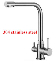 Free Shipping 304 Stainless Steel Lead Free Double Handles Kitchen Faucet Mixer Drinking Water Filter Tap