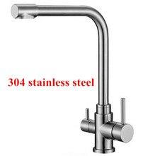 Бесплатная доставка 304 из нержавеющей стали свинца двойные ручки кухонный кран питьевой воды фильтр очищается кран 999