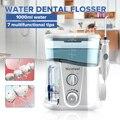 Nicefeel 1000 мл Электрический ирригатор для полости рта, очиститель для зубов, уход за зубами, зубная нить, спа водный ирригатор + 7 струйных након...