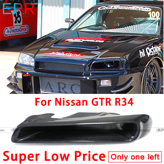 For Nissan R34 GTR GTT Skyline Carbon Fiber Vented Headlight Replacement (left)