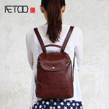 Aetoo ручной работы тенденция кожаный рюкзак женский сумка кожа просто отдыха и путешествий школа моды ветер сумка