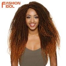 FASHION IDOL Kinky Curly Hair Braid Brown Crochet B
