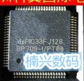 10pcs  DSPIC33FJ128GP708-I/PT DSPIC33FJ128GP708  New