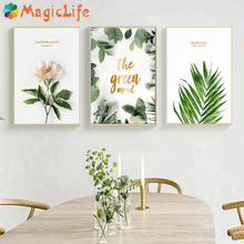 Flower Green Leaves Decor Wall Art Canvas Painting Nordic Minimalist Poster Pictures For  Living Room Prints