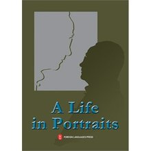 A Life in Portraits