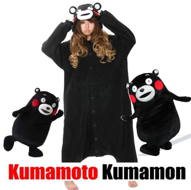 Kigurumi Adult Black Bear Kumamon Onesie Cosplay Costume Pajamas Sleepwear For Women Men