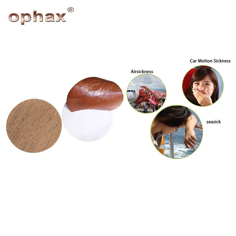 OPHAX 8 шт/4 дорожные сумки укачивания патч анти головокружение от укачивания/морской болезнью/Carsickness китайская травяная штукатурка новый