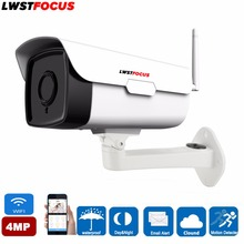 LWSTFOCUS  Surveillance Outdoor Camera WiFi 4MP 2.4G HD IP Camera SD Card Storage Max 128GB  Wireless Weatherproof Security Cam