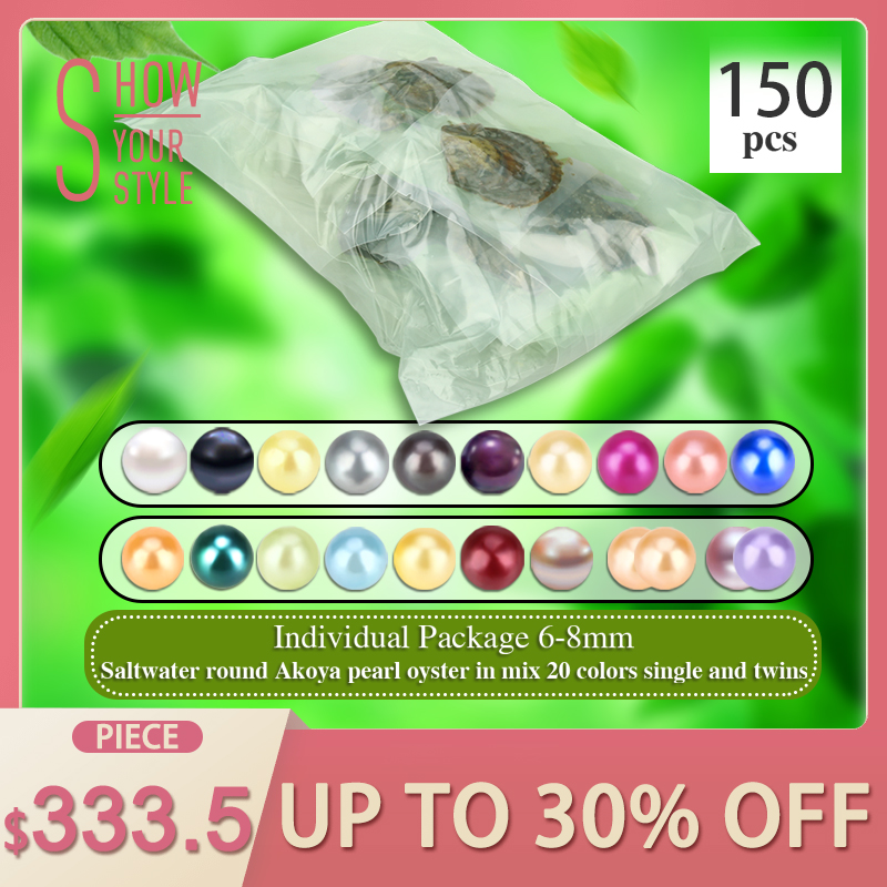 CLUCI 150 pz 6-8mm Della Miscela 20 Colori Rotonda Naturale Perle Akoya AAA Perle di Acqua Salata Sottovuoto Ostriche con Perle