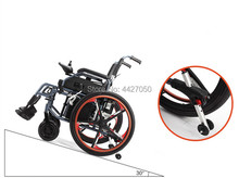 Hot New Product Mini Electric Tricycle Wheelchair 250w 24v for disabled, elders,or patients