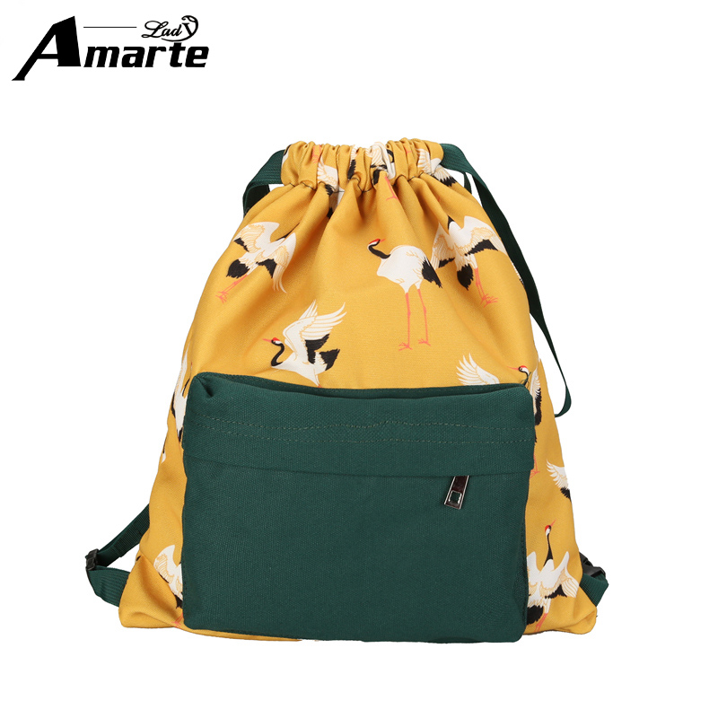 Amarte Women Canvas Backpacks 2017 New Cute Animale Printing Backpack for Girls Fashion Casual Drawstring Bag Mochila Feminina