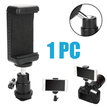 1pc Professional Mini Multifunction Ball Head Hot Shoe Adapter Mount With Phone Clip Holder For Camera Accessories