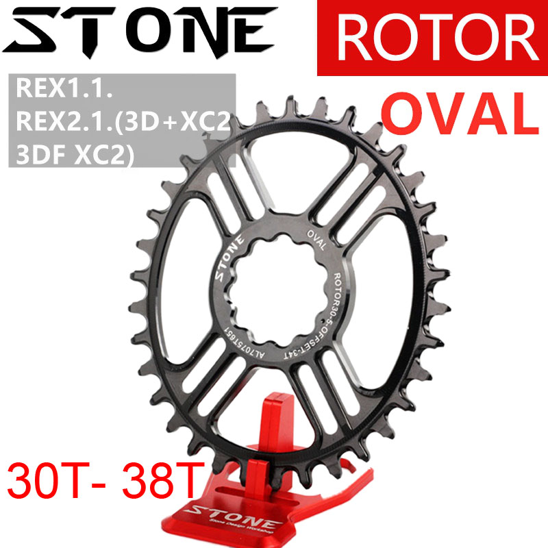 Stone Oval Chainring For Rotor 30 REX1 1 REX2 1 3D XC2 3DF XC2 5mm Offset