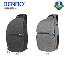 лучшая цена Benro Traveler 250 professional one shoulder camera bag SLR reclining camera bag diagonal cross bag portable digital camera bag