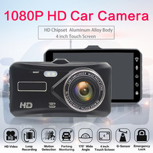 Full HD 1080P Dash Cam 4 inch Screen IPS Car DVR Driving Recorder Night Vision Video Recorder G-sensor Parking Mode Dash Camera(China)
