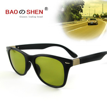 Car driver night vision glasses night driver all-weather sunglasses special sunglasses anti-high beam anti-glare yellow lens