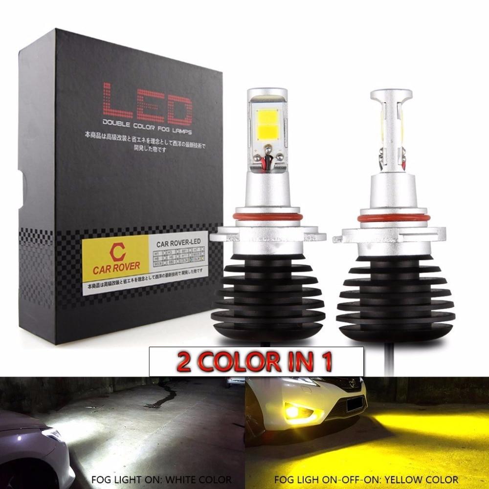 2pcs Dual Color Fog Lamp Led Car Lights H1 H3 H8 H11 H27 880 881 9005 9006 Led Headlight Bulb Dual Color Car Fog Lamp 12v Easy To Use Car Lights