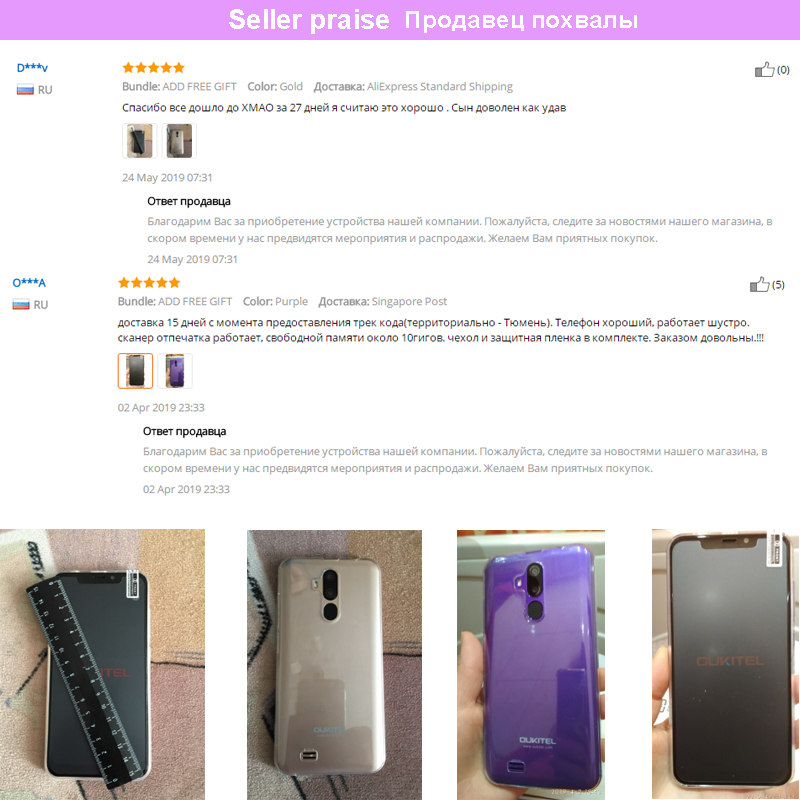 """Image 2 - OUKITEL C12 6.18"""" Android 8.1 Mobile Phone MT6580 Quad Core 2G RAM 16G ROM Fingerprint 3G 3300mAh Smartphone Face ID-in Cellphones from Cellphones & Telecommunications"""