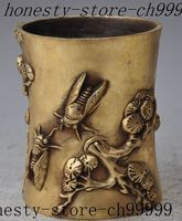 Christmas China Fengshui Brass Tree Cicada Animal Lucky Statue Brush Pot Pencil Vase Halloween