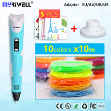 Купить с кэшбэком v2 myriwell 3d pen rp100b with free 1.75mm pla and 100m abs filament 3d pens 3 d pen 3d handle Smart Child birthday gift Toys