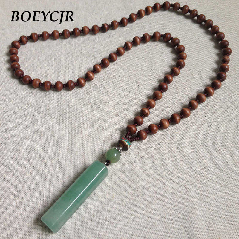 BOEYCJR  PANGA-PANGA Wood Beads Necklace Long Chain Handmade Jewelry Ethnic Vintage Stone Pendant Necklace for Men or Women 2019
